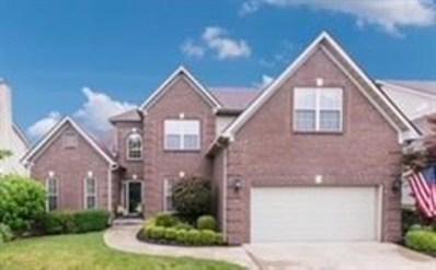 241 Richardson Place, Lexington, KY 40509 - MLS#: 1813931