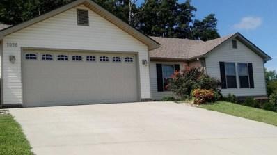 1036 Eagle Point Drive, Berea, KY 40403 - MLS#: 1815030