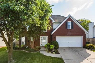 948 Tanbark Road, Lexington, KY 40515 - MLS#: 1815307