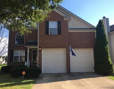 2696 Mable Lane, Lexington, KY 40511 - MLS#: 1816344