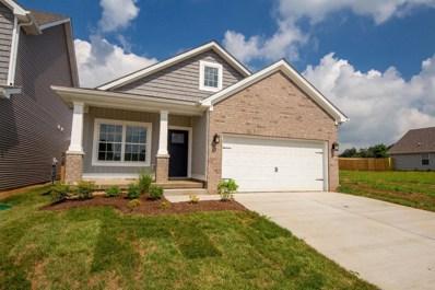 468 White Oak Trace, Lexington, KY 40511 - MLS#: 1816508