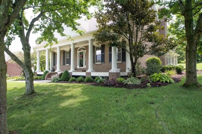 85 Raleigh Court, Danville, KY 40422 - MLS#: 1817530