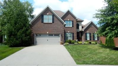 193 Ellerslie Park, Lexington, KY 40515 - MLS#: 1817965