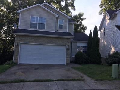 2701 Michelle Park, Lexington, KY 40511 - MLS#: 1818443