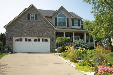4500 Tangle Hurst, Lexington, KY 40515 - MLS#: 1820418