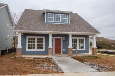 473 White Oak Trace, Lexington, KY 40511 - MLS#: 1820740