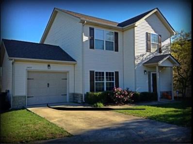 2409 Justin Place, Lexington, KY 40509 - MLS#: 1820912