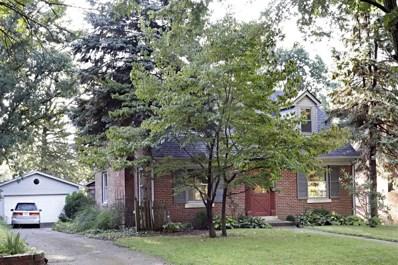 256 Taylor Drive, Lexington, KY 40511 - MLS#: 1821700