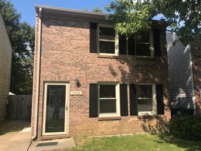 1332 Deer Lake Circle, Lexington, KY 40515 - MLS#: 1823205