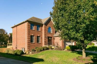 905 Calhoun Circle, Lexington, KY 40513 - MLS#: 1824689