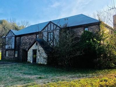 390 Harp Innis Road, Lexington, KY 40511 - MLS#: 1824807