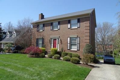 2332 Woodfield Circle, Lexington, KY 40515 - MLS#: 1824957