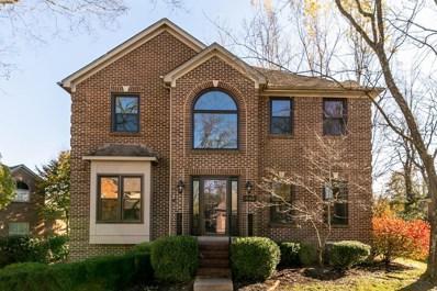 1132 Haverford Way, Lexington, KY 40509 - #: 1825654