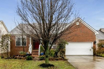 537 Southpoint Drive, Lexington, KY 40515 - #: 1902815