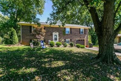124 Pleasant Ridge Drive, Richmond, KY 40475 - MLS#: 1920666