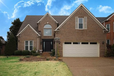 1067 Saint Andrews Circle, Bowling Green, KY 42103 - #: 20195221