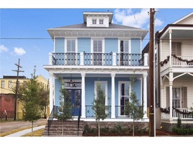 2342 St Thomas, New Orleans, LA 70130 - MLS#: 2112536