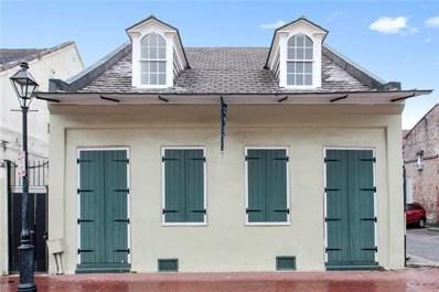 1017 Conti Street UNIT 2, New Orleans, LA 70112 - MLS#: 2180787