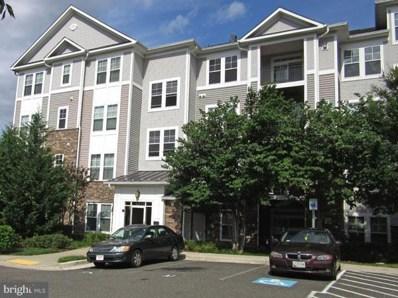 1311 Karen Boulevard UNIT 401, Capitol Heights, MD 20743 - MLS#: 1000036661