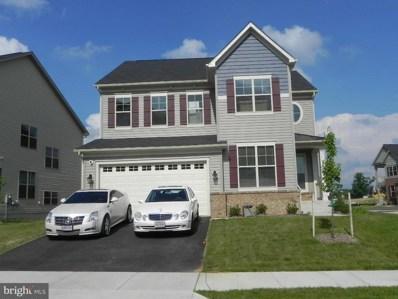 2601 Swann Wing Court, Lanham, MD 20706 - MLS#: 1000037697