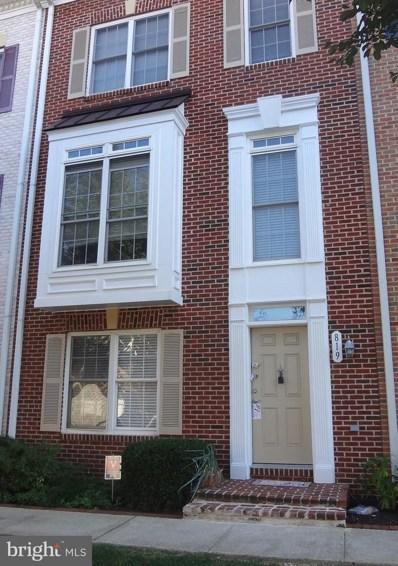 819 Ramsay Street, Baltimore, MD 21230 - MLS#: 1000045927