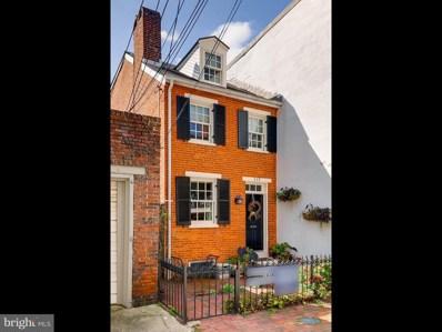 117 Churchill Street E, Baltimore, MD 21230 - MLS#: 1000045943
