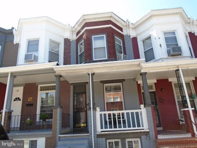 2005 Lexington Street W, Baltimore, MD 21223 - MLS#: 1000046393