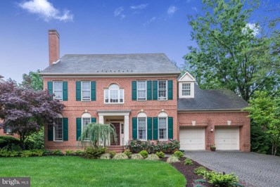 9701 Beman Woods Way, Potomac, MD 20854 - MLS#: 1000052565