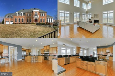 12515 Sycamore View Drive, Potomac, MD 20854 - MLS#: 1000053971