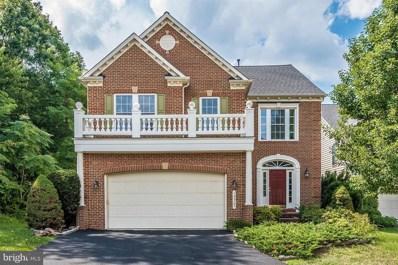 13307 Catawba Manor Way, Clarksburg, MD 20871 - MLS#: 1000054819