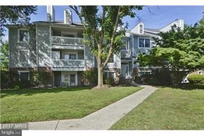 12209 Saint Peter Court UNIT J, Germantown, MD 20874 - MLS#: 1000055981
