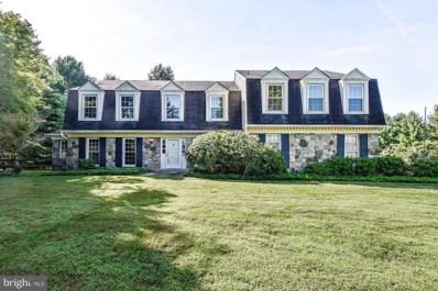 13300 Moran Drive, North Potomac, MD 20878 - MLS#: 1000056765