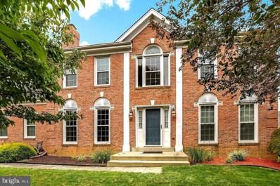 17710 Bishops Castle Court, Olney, MD 20832 - MLS#: 1000057201