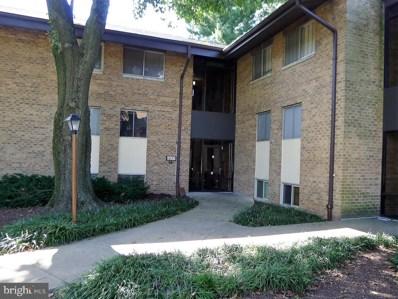 9908 Walker House Road UNIT 2, Montgomery Village, MD 20886 - MLS#: 1000058555