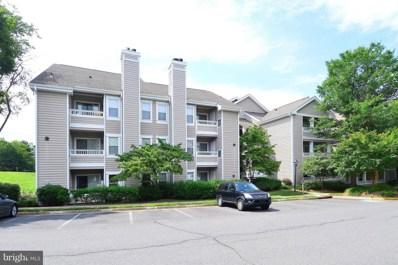 14313 Climbing Rose Way UNIT 105, Centreville, VA 20121 - MLS#: 1000062605