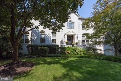 1802 Dominion Crest Lane, Mclean, VA 22101 - MLS#: 1000068025