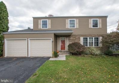 535 Harvest Drive, Harrisburg, PA 17111 - MLS#: 1000088748