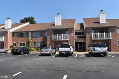418 Aurora Street UNIT 418-1A, Cambridge, MD 21613 - MLS#: 1000100577