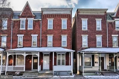 348 S 13TH Street, Harrisburg, PA 17104 - MLS#: 1000100652