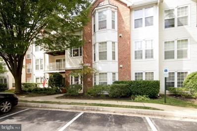 5011 Triplett Road UNIT 5011, Owings Mills, MD 21117 - MLS#: 1000117447