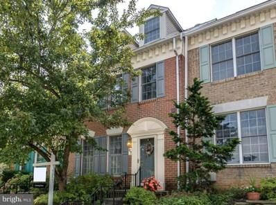 27 White Pine Court, Cockeysville, MD 21030 - MLS#: 1000119281