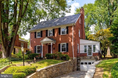 312 Dixie Drive, Towson, MD 21204 - MLS#: 1000119951