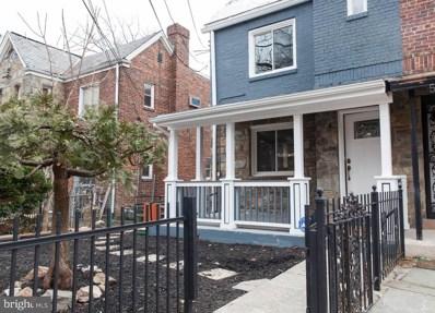 509 Oakwood Street SE, Washington, DC 20032 - MLS#: 1000131574