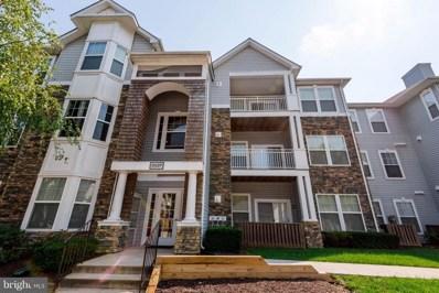 3527 Piney Woods Place UNIT H003, Laurel, MD 20724 - MLS#: 1000137083