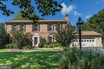 14800 Pebblestone Drive, Silver Spring, MD 20905 - MLS#: 1000159549