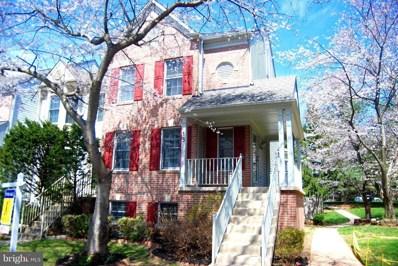 15 Steeple Court, Germantown, MD 20874 - MLS#: 1000162824