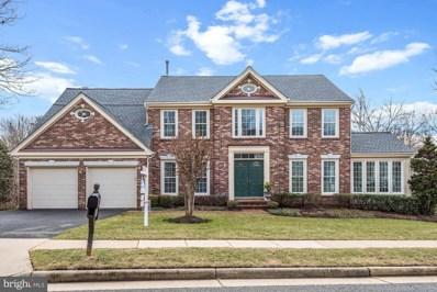 15427 Snowhill Lane, Centreville, VA 20120 - MLS#: 1000164058