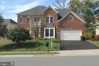 15612 Merrily Way, Woodbridge, VA 22193 - MLS#: 1000172417