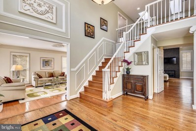 12200 Hickory Wood Court, Potomac, MD 20854 - MLS#: 1000183556