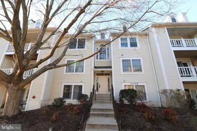 12209 Eagles Nest Court UNIT H, Germantown, MD 20874 - MLS#: 1000193596